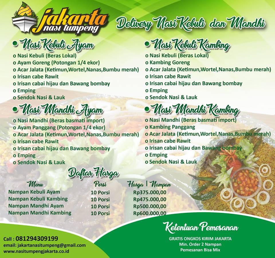 Catering Nasi Kebuli di Jakarta